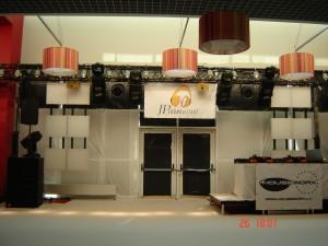 Sensation White VIP lounge2